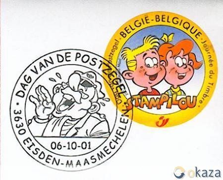 postzegel rond